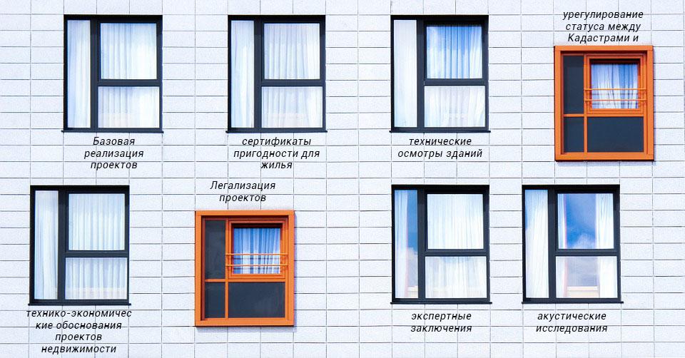 servicios-arquitectura-ru